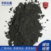 导电涂料用石墨粉2500目 鳞片石墨粉工业级铸造润滑石墨粉厂家