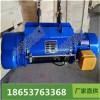 山东厂家出售CD1型钢丝绳电动葫芦价格