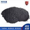 出口标准微粉石墨粉大量用于钒氮合金