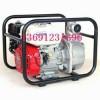 汽油清水泵WP20HX
