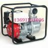 本田汽油机水泵WP40HX
