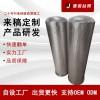 定制 304不锈钢冲孔圆柱筒 冲孔过滤网筒 耐腐蚀无缝焊接法兰圆筒