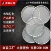 定制热销 不锈钢包边编织网片 单层多层过滤杂质包边网片