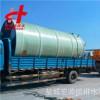 深圳一体化泵站厂家 一体化预制泵站 玻璃钢一体化预制提升泵站