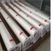 tpu隐形车衣膜、漆面保护膜、厂家直销可定制