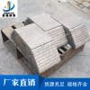 山东埋弧堆焊耐磨板价格