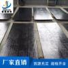 山东明弧堆焊耐磨板公司