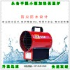 阳江市小型高温电热风机Elite2保温加热炉