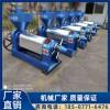 贵港榨油机厂家 YZYX120螺旋榨油机 加工型榨油机价格