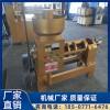 广西榨油机生产厂家 YZYX120系列螺旋榨油机 新一代机器