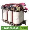 牵引变压器结构 牵引变压器特点 牵引变压器电压