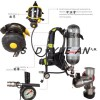 霍尼韦尔T8000空气呼吸器6.8L气瓶