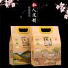 大米包装袋 定制开窗手提农家米牛皮纸米袋 覆膜彩印现货大米袋