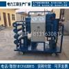 出售电力承装类真空滤油机真空度<60Pa三级四级电力资质工具大全