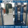 承装二级资质设备清单干燥空气发生器露点小于-40℃办理认证升级