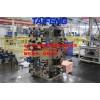 YN32-1250XCV液压机系统插装阀