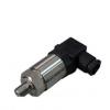 不锈钢扩散硅压力变送器TYCO-3X