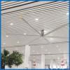 电风扇叶专业出售,可靠性高,安装方便,夏立普机电