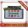 陕西KXB127矿用声光语音报警器厂家直销