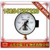 山西YX/YXC/YXN电接点压力表价格