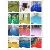 环氧地坪|环氧树脂地板|防腐地板|防静电地板