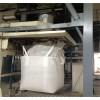 福鼎市碳渣吨包集装袋 邦耐得供应