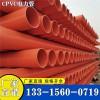 电网改造pvc电力管(圆管)地埋穿线管