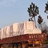 万宁市真空铝箔吨袋集装袋 邦耐得厂家