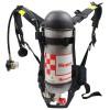 霍尼韦尔C900石油化工作业缺氧有毒环境空气呼吸器
