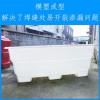 模塑整体成型PP槽 无焊缝 耐高温 不易开裂渗漏 一次投入长久使用