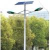 双臂式太阳能道路灯介绍