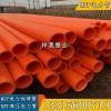非开挖顶管地埋式mpp电力管高压穿线管