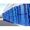 供应1513吹塑塑料托盘 叉车托盘重型化肥用卡板