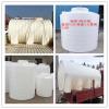 特厚立式10吨塑料水塔化工养殖塑料桶耐腐蚀塑胶容器10T塑料储罐