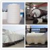 5吨塑料水塔工业储水罐搅拌厂工地蓄水废水处理酸碱PE桶