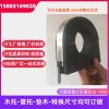 现货空调木托橡塑木托管径齐全保冷管托生产加