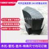现货空调木托eva管托管径齐全保冷管托生产加工