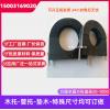 现货管道木托橡塑木托管径齐全保冷垫木生产加工