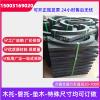 现货管道木托橡塑木托管径齐全保冷管托生产加工