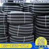 HDPE电线电缆保护管50-200单壁碳素管