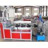 福建泉州pvc纤维增强管设备