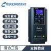 VFD550CP23A-21台达变频器风机水泵型55KW,3P230V全新原装正品质保一年代理商现货出售