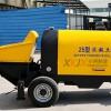 25型细石混凝土输送泵
