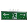 深圳立达隧道智能电光标志 集中控制应急疏散指示系统 疏散指示