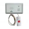 天良模拟总线制医院病房医护对讲系统