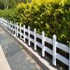 PVC护栏 草坪护栏围栏