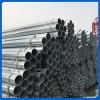 镀锌管 镀锌焊接钢管 国标镀锌管 规格齐全量大优惠
