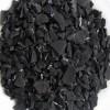 椰壳活性炭供应商