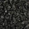 椰壳活性炭厂家供应