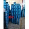 天津深井泵,200QJ40-126-25KW深井泵